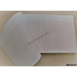Papír 210x300x250